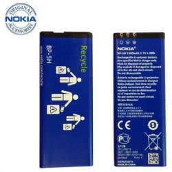 Μπαταρία Nokia BP-5H Li-Polymer 3.7V 1300 mAh Original