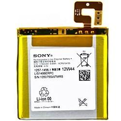 Μπαταρία Sony LIS1499ERPC 1780mAh Li-Polymer Original