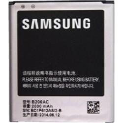 Μπαταρία Samsung B200AC Li-Ion 3.8V 2000mAh Original