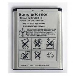 Μπαταρία Sony Ericsson BST-33 Li-Polymer 3.7V 950mAh Original