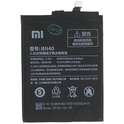 Μπαταρία BM35 3080 mah για Xiaomi Mi4C
